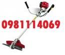Tp. Hà Nội: Địa chỉ phân phối máy cắt cỏ Honda BC35, máy cắt cỏ Honda GX35 giá rẻ nhất CL1572558
