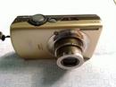 Tp. Đà Nẵng: Bán máy ảnh Canon IXY 920 IS. Máy thiết kế đẹp màu vàng đồng CL1698561