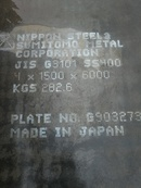Tp. Hồ Chí Minh: thep tam ,tam thep, thép đóng tàu A 36 12 x 2000 x 12000 mmm CL1169596P10