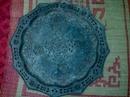 Tp. Hà Nội: Bán mâm đồng cổ 300 tuổi, xuất xứ Lào CL1612808