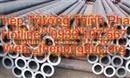 Tp. Hồ Chí Minh: Bin; Thép ống od 325 dn 300, od 168 dn 150, od 219 dn 200. ... .x 8 ly x 6-9-12m CL1581765