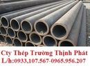 Tp. Hồ Chí Minh: Thép ống đúa NK od 90, od 76, od 325, od 219, od 114, od 140. ... x 8 ly x 6-9-12m CL1581765