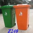 Tp. Hồ Chí Minh: Bán nhà vệ sinh lưu động siêu composite CL1591455