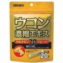 Bình Dương: Giải rượu Orihiro Nhật Bản CL1586366