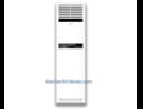 Tp. Hồ Chí Minh: Tham khảo nhanh nguồn cung cấp bảng giá máy lạnh tủ đứng AIKIBI theo công suất CL1586383