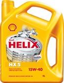 Tp. Hồ Chí Minh: Cung cấp dầu nhớt Shell, dầu nhớt Castrol CL1637223