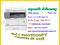 [1] Máy photocopy 35 trang/ p A4 Canon IR 1435 giao hàng miễn phí, giá tốt nhất