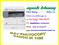 [3] Máy photocopy 35 trang/ p A4 Canon IR 1435 giao hàng miễn phí, giá tốt nhất
