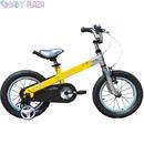 Tp. Hồ Chí Minh: Xe đạp trẻ em ROYAL BABY RB-16 đẹp, cả tính CL1588423