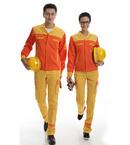 Tp. Hà Nội: cửa hàng bán buôn, bán lẻ, đồ bảo hộ lao động RSCL1109979