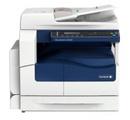 Tp. Hà Nội: máy photocopy Xerox S2320/ 2520 - bảo mật an toàn, tính năng nâng cấp vượt bậc CL1607393