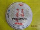 Tp. Hồ Chí Minh: Trà Phổ NHĩ- Giúp giảm mỡ, chữa dạ dày, tăng đề kháng, phòng và chữa bệnh tốt CL1592869