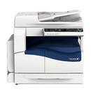 Tp. Hà Nội: Máy photocopy Fuji Xerox S2011(New) CL1607393