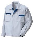 Tp. Hà Nội: áo bảo hộ mùa đông CL1612612P6