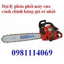 Tp. Hà Nội: Cung cấp máy cưa xích cầm tay, máy cưa cành, cưa gỗ Goodluck 5900 (2. 2Kw) giá rẻ CL1589320