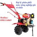 Tp. Hà Nội: Máy cày xới đất giá rẻ, máy cày dầu 186 ở đâu giá rẻ? CL1589320