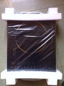 Tp. Hà Nội: Bếp điện hồng ngoại cảm ứng Nhật Bản, bếp hồng ngoại công xuất 900w tiết kiệm CL1613036P2