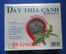 Tp. Hồ Chí Minh: Có bán sản phẩm trà Dây Thìa Canh-Chữa bệnh tiểu đường tốt, giá rẻ RSCL1687936