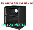Tp. Hồ Chí Minh: Bán tủ chống ẩm Eureka HD-40 giá rẻ toàn quốc CL1701090