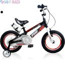 Tp. Hồ Chí Minh: Xe đạp RoyalBaby RB-17 FreeStyle Space No1 cho bé trai và bé gái CL1672713P11