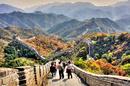 Tp. Hà Nội: Mùa nào du lịch Trung Quốc là đẹp nhất CL1603641