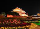 Tp. Hà Nội: Du lịch Trung Quốc vào mùa nào là đẹp nhất? CL1603641