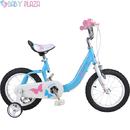 Tp. Hồ Chí Minh: Xe đạp RoyalBaby ButterFly RB19 quà tặng cho bé Baby Plaza CL1672713P11