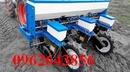 Tp. Hà Nội: Cung cấp các loại máy nông nghiệp, máy gieo hạt tự động 4 hàng giá rẻ nhất RSCL1692442