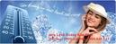Tp. Hồ Chí Minh: Bảo Trì Máy Lạnh Mitsubishi, Panasonic, Toshiba, Reetech, LG, SamSung Tại TPHCM CL1614913