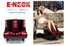 Tp. Hà Nội: Máy massage chân cao cấp Japan C01 CL1125960