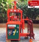 Tp. Hồ Chí Minh: Máy nắn khung càng, nắn gù khung, vênh mâm, máy ép chảng ba AT09-3 CL1637223
