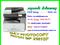 [1] Máy photocopy mini RICOH MP 2501SP giao hàng + lắp đặt +bảo trì miễn phí giá tốt