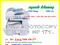 [3] Máy photocopy RICOH MP 171L giao hàng + lắp đặt +bảo trì miễn phí giá tốt nhất