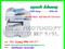 [2] Máy photocopy RICOH MP 171L giao hàng + lắp đặt +bảo trì miễn phí giá tốt nhất