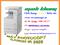[1] Máy photocopy A3 Canon ir 2520 giao hàng + lắp đặt miễn phí giá chỉ 12 triệu