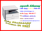 [1] Máy photocopy mini Canon ir 1022 lắp đặt + giao hàng+ bảo trì miễn phí giá chỉ 6