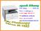 [2] Máy photocopy mini Canon ir 1022 lắp đặt + giao hàng+ bảo trì miễn phí giá chỉ 6