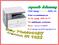 [3] Máy photocopy mini Canon ir 1022 lắp đặt + giao hàng+ bảo trì miễn phí giá chỉ 6