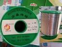 Tp. Hà Nội: Leadfree - Thiếc hàn không chì Sn99. 3%Cu0. 7% (LL227CN) CL1163898