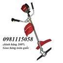 Tp. Hà Nội: Cung cấp máy cắt cỏ honda BC 35 Jk giá rẻ nhất giao hàng toàn quốc CL1614009