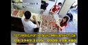Tp. Hồ Chí Minh: Lắp đặt camera quan sát cho tiệm vàng CL1618733