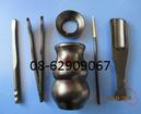 Tp. Hồ Chí Minh: Dụng Cụ Pha TRÀ- chất lượng, mẫu nhiều, giá rẻ CL1617413