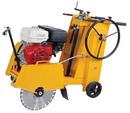 Tp. Hà Nội: Máy cắt đường, máy cắt bê tông động cơ xăng Honda GX160 uy tín, chất lượng CL1608800