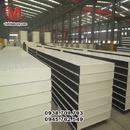 Tp. Hồ Chí Minh: Tấm panel pu cách nhiệt giải pháp toàn diện cho nhà xưởng kho lạnh giá thành rẻ RSCL1100978