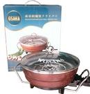 Tp. Hà Nội: chảo lẩu nướng điện, nồi lẩu nướng điện, bếp lẩu điện, bếp nướng than CUS35553P5