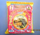 Tp. Hồ Chí Minh: Trà Cung Đình HUẾ- giúp Sãng khoái lâu, Ăn khỏe và ngủ khỏe CL1622827P6