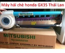 Tp. Hà Nội: Máy hái chè honda mitsubishi GX35 Thái lan mua ở đâu giá rẻ CL1648512P15