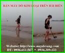 Bà Rịa-Vũng Tàu: Bán máy dò trang sức vàng bạc trên bãi biển CL1625757