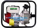 Tp. Hà Nội: Máy bơm nước Honda WP30 AR giá cực rẻ CL1555710