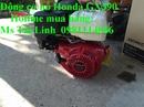 Tp. Hà Nội: Động cơ xăng Honda GX200 (6. 5HP) thái lan giá rẻ nhất CUS49971P8